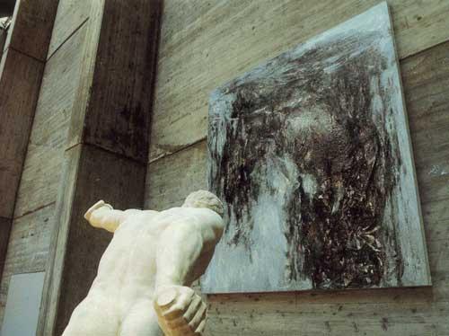 「射影のクオリア 行為-記録-身体-素描-転写-版」武蔵野美術大学美術資料図書館